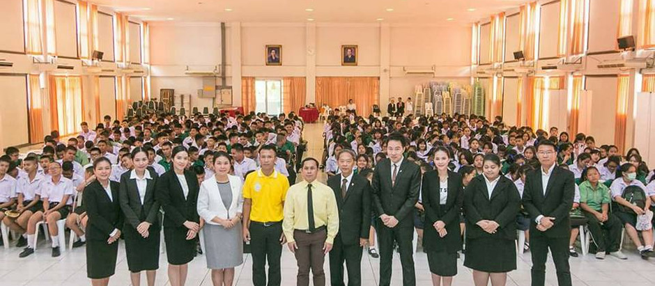 CSR เข้าบรรยายธรรมที่โรงเรียนเศรษฐบุตรบำเพ็ญ