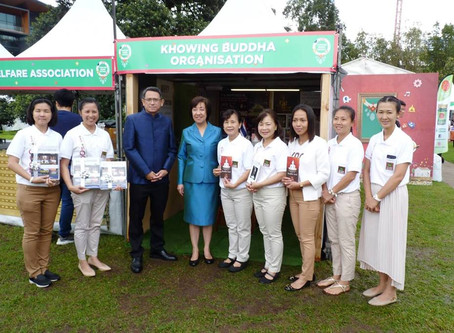 KBO Exhibition at Thailand Grand Festival 2019, Sydney, Australia