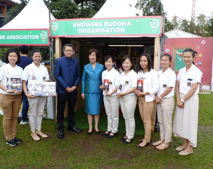 KBO Exhibition at Thailand Grand Festival 2019, Sydney, Australia