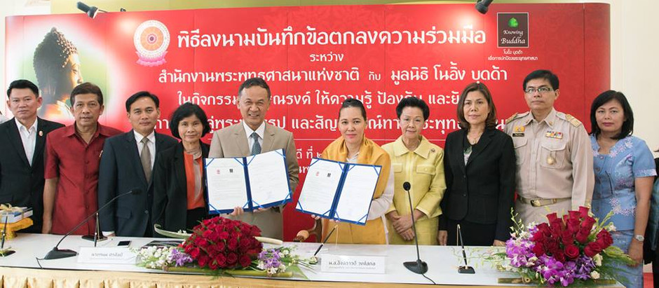 The Historic Signing Ceremony of Buddhism