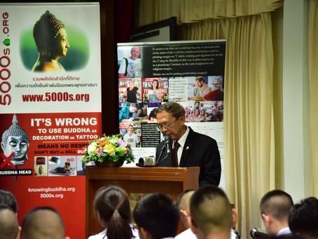 Dhamma talk at Chulalongkorn University Demonstration Secondary School