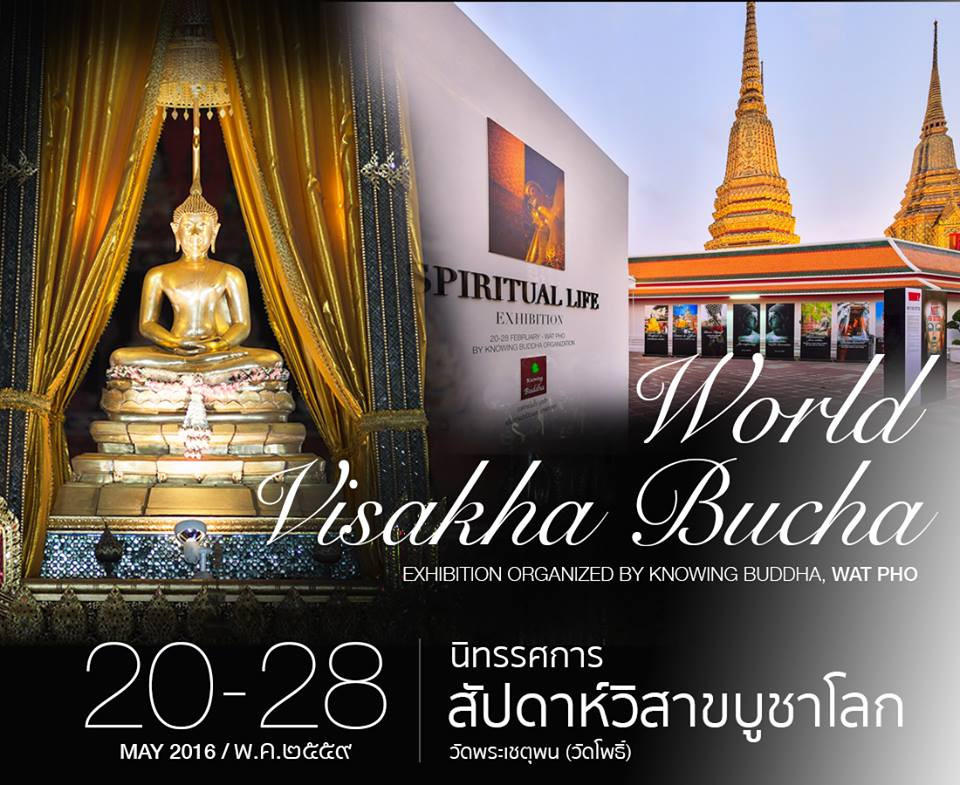 Visakha Bucha Day Spiritual Life Exhibition at Wat Pho