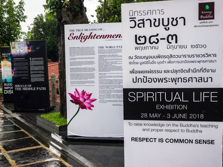 """Some of the pictures of """"Spiritual Life Exhibition"""" showed in Benjamabophit Temple"""