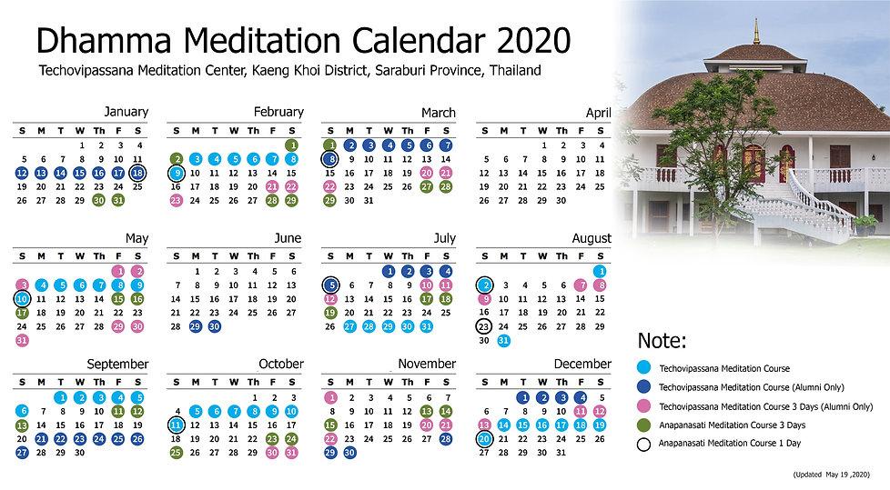 en-CALENDAR-Saraburi-2020 -0109.jpg