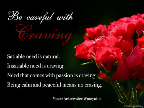 Be careful with Craving