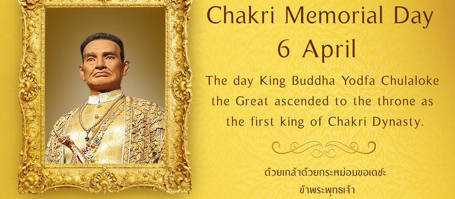 Chakri Day, Chakri Dynasty Memorial Day