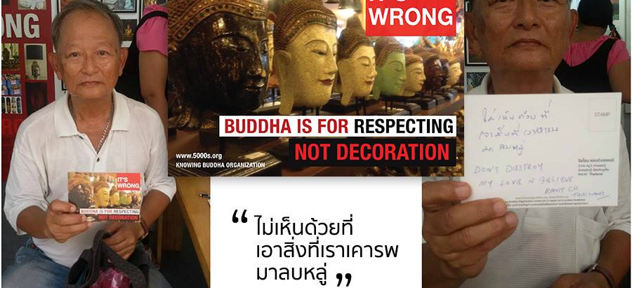 Foreigner Feeling toward Disrespectful Cases