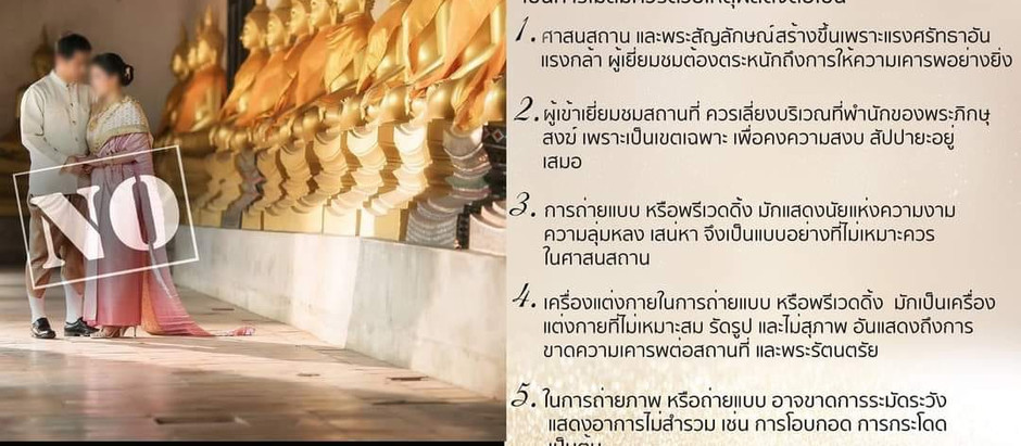 Why You Shouldn't Take Wedding Photos or Conduct Fashion Shoots at Buddhist Religious Sites