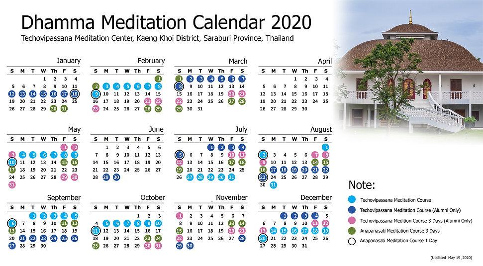 CALENDAR-Saraburi-2020 - En.jpg