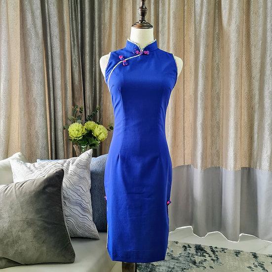 Mizu Ocean Blue Cheongsam Dress