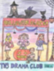 Halloween, Again! Winning Entry.jpeg