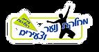 לוגו-מחלקת-נוער-וצעירים-wg.png