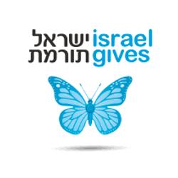 ישראל תורמת לוגו