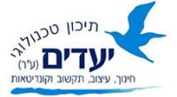 לוגו קטן תיכון יעדים