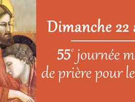 Message du Pape François pour la 55ème Journée mondiale de prière pour les vocations