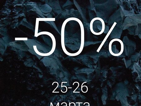 -50% off