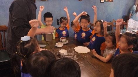 幼稚園教學觀摩