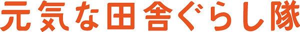 genki_logo_new.jpg