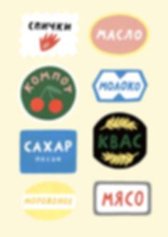 stickers vladimirov yellow.jpg