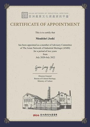 ANIH certificate.jpg