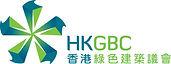 HKGBC-LOGO-Use-highres(RGB).jpg
