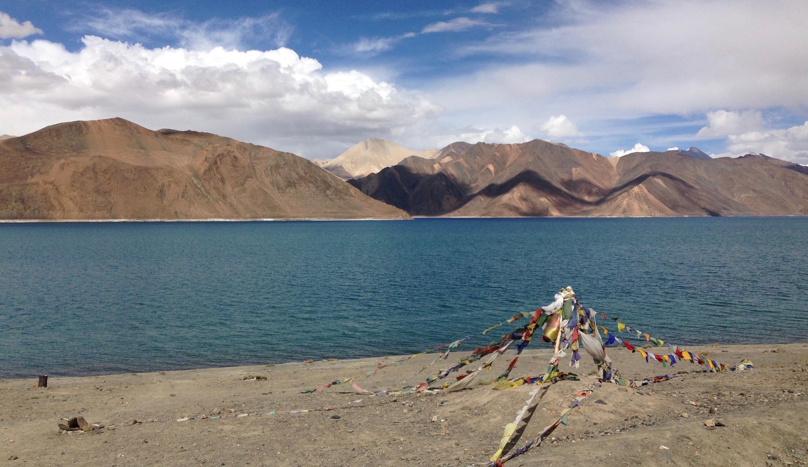 Pangon Lake