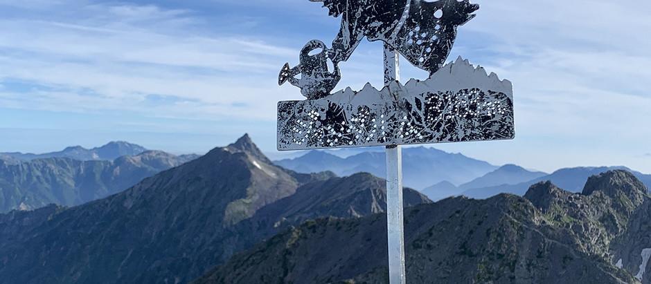 登山紀行2 ウマノセのスリル