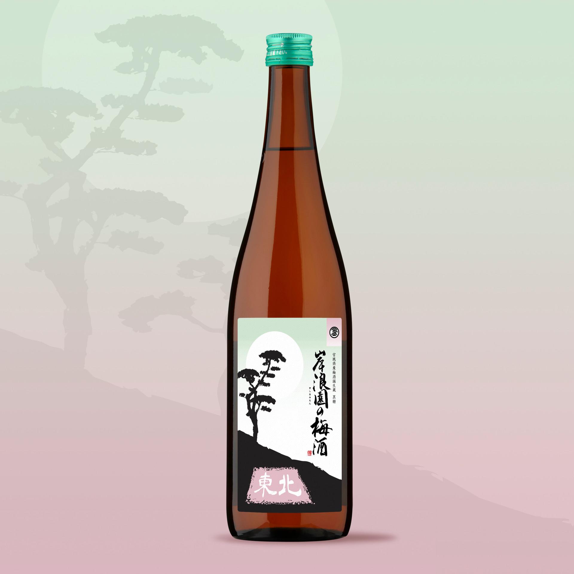Umeshu Sake