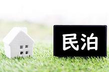 民泊photo2.jpg