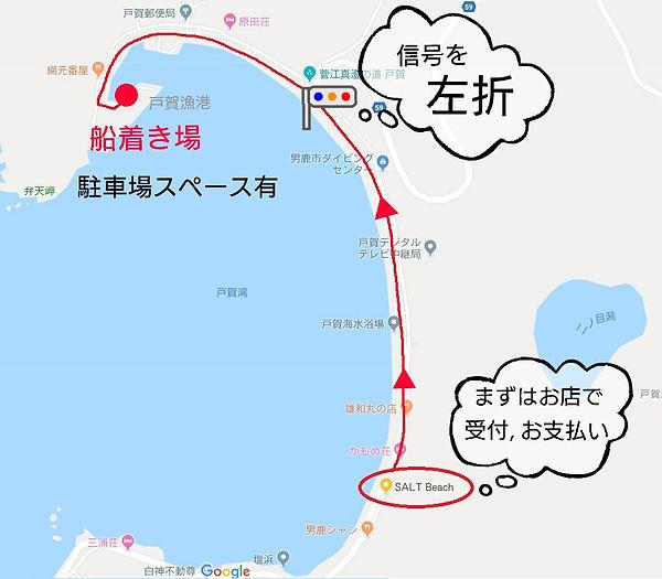 rakugaki_20190731102313843.jpg