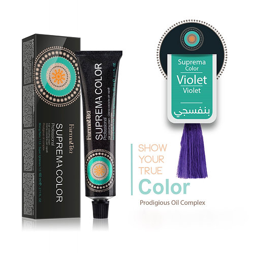Suprema Violet - Violett