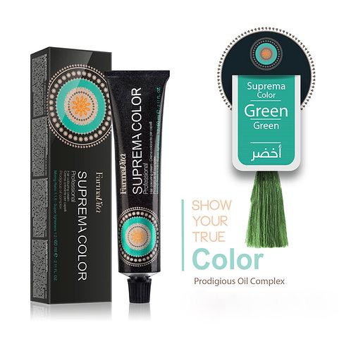 Suprema Green - Grün