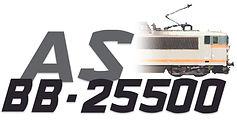 Logo AS-BB25500