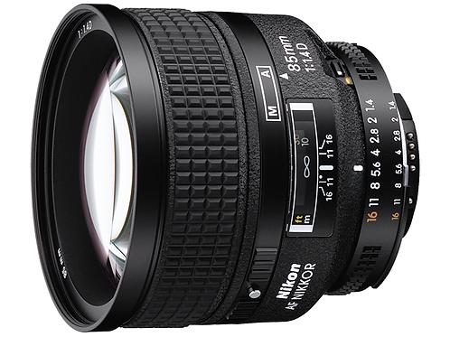 Nikkor AF 85mm f1.4 D