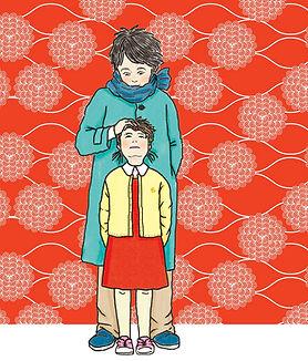 和柄赤×私の中の子ども.jpg