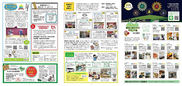 108号_0701_omote_web.jpg