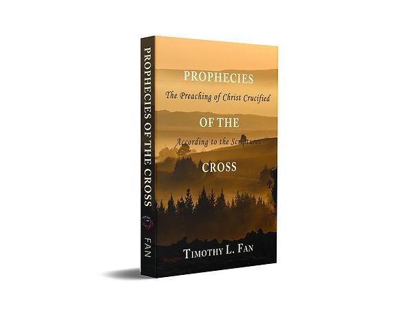 PropheciesCross.3D.jpg