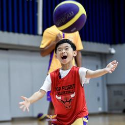 Top Flight Basketball Weekend Academy