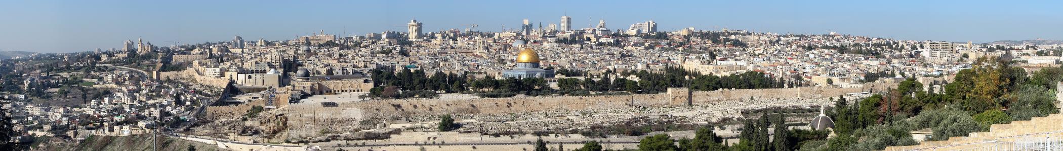 Jerusalem_banner_Panorama