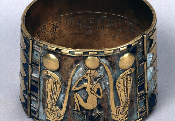 Egyptian Armill 940BC Circa