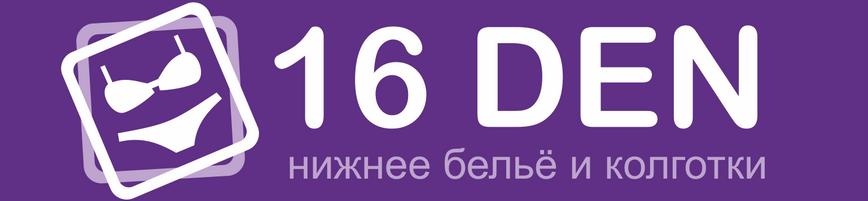16 ден.png