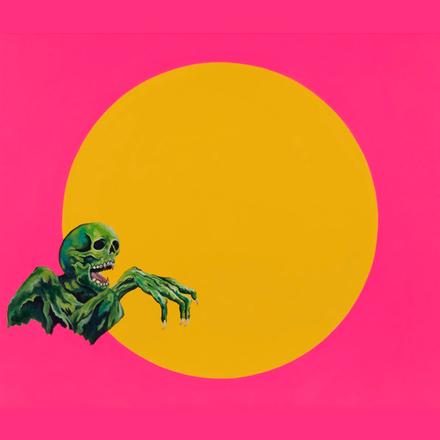 Kanye West's Newest Single Has Us Saying Nah....