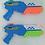 Thumbnail: Pistola de agua Base-x Extreme 31x17x4cm Sebigusart 60857