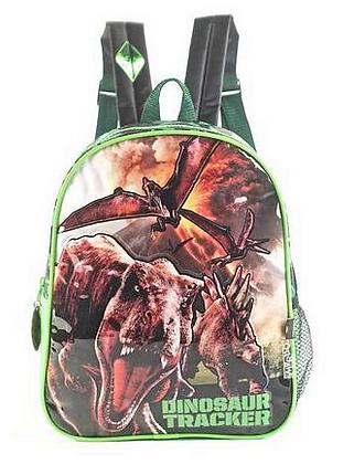 "Mochila Jurassic World espalda 12"" original Wabro art 84030"