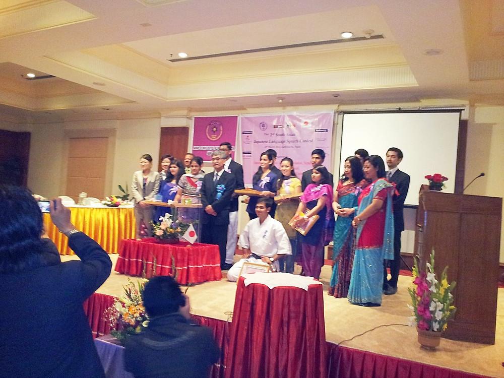 インド・ネパール・バングラディシュの学生たちを招待してJUAANとSAFJUAAが主催し、外務省と 日本政府のバックアップによりカトマンズのエベレストホテルで行われた、南アジア日本語スピーチ大会