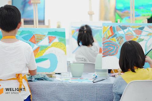 Holiday Art Camp - 2020/2021 Summer