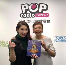 Pop Radio FM91.7