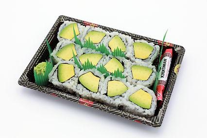 13.Avocado Plus $8.49.jpg