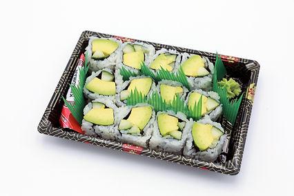 12.Avocado Cucumber Plus $8.49.JPG