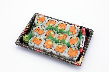 11.Spicy salmon Plus $9.99.jpg